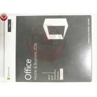China Genuine Microsoft Office Home And Business 2016 For Windows 64 Bit For Mac on sale
