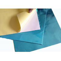 Waterproof 1.5mm Vibration Damping Pads Adhesive Noise / Sound Insulating Materials Manufactures