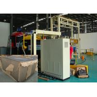 Box Type Mixing Injection Foam Insulation Equipment With Hydraulic Mould Carriers Manufactures