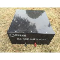Longer Cycle Life Lifepo4  Battery 24V 80AH For Solar Street Light Manufactures