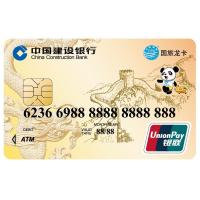 80K Dual Interface UnionPay IC Card / Co - branded Card for travelling Manufactures