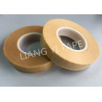PET Film Electrical Insulation Tape , 0.15mm Thick Brown Insulation Tape Manufactures