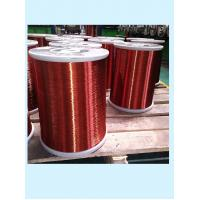 0.13mm-5.0mm  electric transformer winding  enameled aluminium   wire,PEW ,natural color PT10 ,PT15 PT25 Manufactures