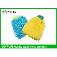Super Absorbent Car Cleaning Mitt Car Wash Gloves Microfiber Material 23X17CM Manufactures