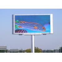 China Advertising Outdoor  Led Signs P16 High Brightness Programmable LED Wall Panel on sale