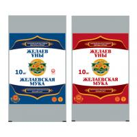 China Flour / rice bulk packaging BOPP laminated pp woven bags 10KG on sale