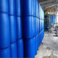 China Industrial Grade best quality Acrylic Acid with Purity 99.5%, 99.9% Min on sale