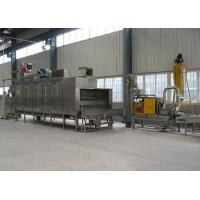 400-500kg/H Peanut Butter Production Line High Reliability Pollution Free Manufactures