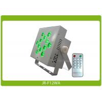 China RGBWA Battery Powered Wireless DMX LED Wash Light innovative and affordable products on sale