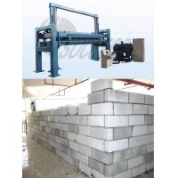 Cement Autoclaved Aerated Concrete Production Line AAC Block Making Plant Manufactures