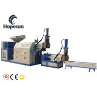 Waste Plastic Recycling Machine / PE ABS Pet Bottle Recycling Machine Manufactures