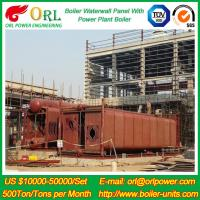 Buy cheap Biomass Boiler Water Wall Panels ASTM For 230M Petroleum Boiler Metallurgical Industry from wholesalers