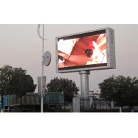 Outdoor Advertising Video LED Digital Billboard P16mm 1R1GB DIP346 Epistar chip Manufactures