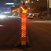 IP65 Solar Powered Traffic Bollards LED Road Signals Keep Left Bollard Manufactures