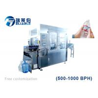 China High Effiency Touch Screen Bottle Labeling Machine For Pure Water Plastic Bottles on sale