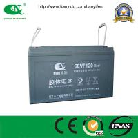 China Maintenance Free Sealed Lead Acid Battery 12V120ah with CE Approval on sale