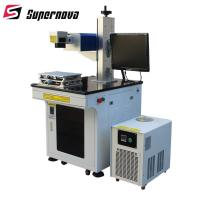 Supernova Laser UV Laser Marking Machine with Protective Enclosure Manufactures