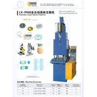 Hot Sell pvc shoe injection machine Manufactures