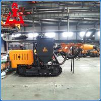 Crawler Drilling Rig Machine Manufactures