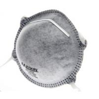 Disposable FFP Face Masks , FFP1s Dust Mask CE Standard With 5 Years Expiry Date Manufactures