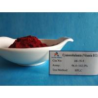 Vitamin B12 Cyanocobalamin Supplement Promote Fat Protein Metabolism Manufactures