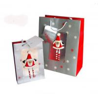 Quality 2015 New year Christmas use flat paper bag printing for Chirstmas for sale