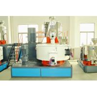 1000/3500L Vertical High Speed Mixing Machine With Digital Display Manufactures