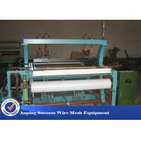 China JG-1600 Numerical Control Shuttleless Weaving Looms 40 - 400 Square Mesh on sale