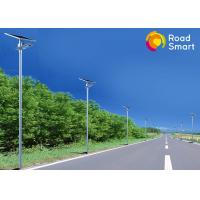 China IP65 Integrated Solar Led Street Lighting System For Garden , Aluminum Alloy Materials on sale