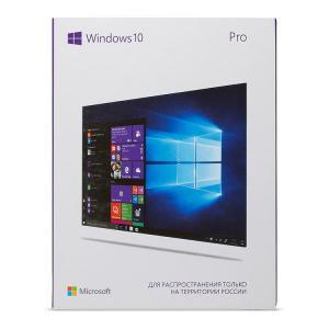 Computer Software System Windows 10 Professional Retail Package Enterprise Version