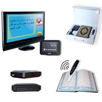 Islamic Smart Wireless Digital Holy Quran Pen With Listening, Reciting, Learning Manufactures