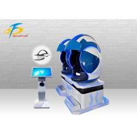 Blue And White Spartan Warrior Egg Machine Simulator With 78 Movies And 13 Games Manufactures