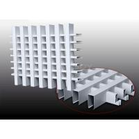Corrugated Aluminum Ceiling Grid Panels Or drop ceiling grids weather resistance Manufactures
