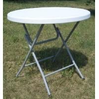 Outdoor Folding Table (53051) Manufactures