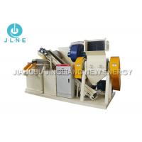 China Dry Separation Scrap Wire Granulator Cable Separator Recycling Machine on sale
