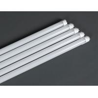 Built - In LED Tube Light Fixture T8 4 Ft Aluminum Shell With Good Heat Dissipation Manufactures