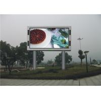 China Clear Vivid Image P5mm Outdoor Fixed Full Color LED Display With Great Heat Dissipation 7000cd/sqm on sale
