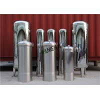 Vertical Type Stainless Steel  Sand Filter Housing For RO Plant 500L-200000L Manufactures