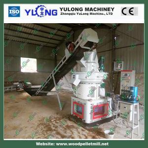 biomass rice husk pellet making machine sawdust alfalfa pellet machine Manufactures