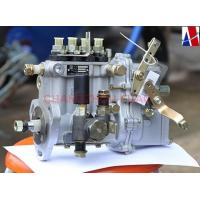 China QUANCHAI QC480 Four Cylinders Diesel Engine Fuel Pump engine speed 3000r/min on sale
