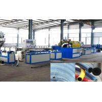 China PE / PVC Reinforced Pipe Extrusion Machine Twin Screw Extruder 30-50kg/H on sale