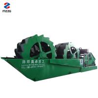 Ore Washing Machine Wheel Sand Washing Machine With Recycling Function Manufactures