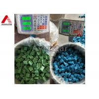 Rodenticide Brodifacoum 0.005 % wax, High rodent control rate Manufactures
