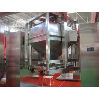 High Speed Industrial Mixing Machine , Industrial Sized  Mixing Machine Manufactures
