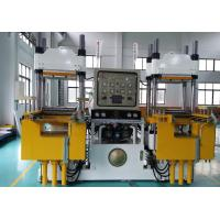 Large Capacity Plate Vulcanizing Machine For Medical Mouthpiece And Chest Belt for sale