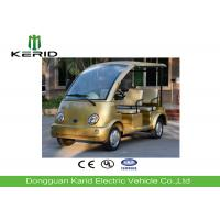Mini Four Seater Electric Recreational Vehicles , Karid Electric Tourist Car Manufactures