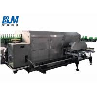 Automatic recycling glass bottle washing machine soaking and brushing Manufactures