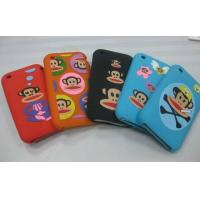 China Silicone Case for Mobile Phone on sale