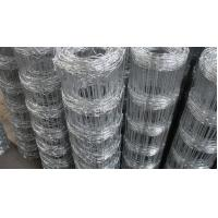 China Sheep wire fence for sale on sale