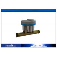 Dual Channel Ultrasonic Cold Water Meter with M-Bus or RS485 DN15-40 Manufactures